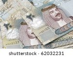 Random placement of 20 Bahraini Dinar Notes - stock photo