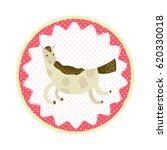 cute jumping horse. vector... | Shutterstock .eps vector #620330018