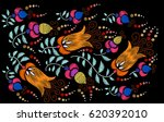 ethnic embroidery blue orange... | Shutterstock .eps vector #620392010