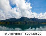 view of ratchaprapa dam in... | Shutterstock . vector #620430620