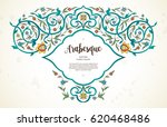 vector vintage decor  ornate... | Shutterstock .eps vector #620468486