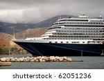 Cruise Ship In Port   Kefalonia ...