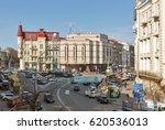 kiev  ukraine   march 26  2016  ... | Shutterstock . vector #620536013