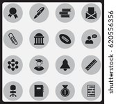 set of 16 editable science...