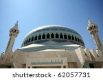 Blue Mosque in Amman, Jordan - stock photo