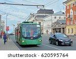 kazan  russia   august 31   bmz ... | Shutterstock . vector #620595764