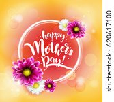 happy mothers day banner with... | Shutterstock .eps vector #620617100