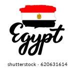 egypt hand drawn ink brush... | Shutterstock .eps vector #620631614