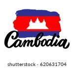 cambodia hand drawn ink brush...