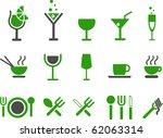 vector icons pack   green... | Shutterstock .eps vector #62063314