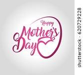 mothers day vector illustration | Shutterstock .eps vector #620729228