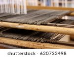 Small photo of Heddle Support Bars of a loom