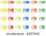 illustration of communication... | Shutterstock .eps vector #6207442