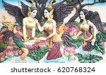 thai local clay sculpture thai... | Shutterstock . vector #620768324