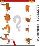 cartoon vector illustration of...   Shutterstock .eps vector #620822738