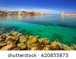 Old Venetian Port Of Chania On...