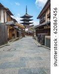 yasaka pagoda on a traditional... | Shutterstock . vector #620867456