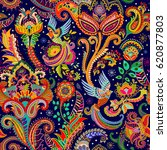 colorful seamless pattern with... | Shutterstock .eps vector #620877803