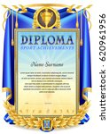 sport diploma template. second... | Shutterstock .eps vector #620961956
