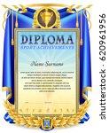 sport diploma template. second... | Shutterstock .eps vector #620961956