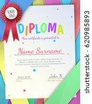 diploma template for kids. | Shutterstock .eps vector #620985893