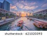 eye of the emirates   ferris...   Shutterstock . vector #621020393