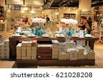 herzliya  israel   august 25 ... | Shutterstock . vector #621028208