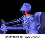 whiplash | Shutterstock . vector #62109640