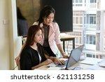 multiethnic business people... | Shutterstock . vector #621131258