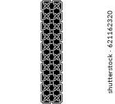 monochrome celtic pattern as...
