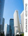 skyscrapers in tokyo   Shutterstock . vector #621177743
