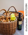 Basket With Mushrooms. A Brigh...