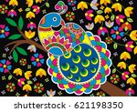 indian folk painting  madhubani ... | Shutterstock .eps vector #621198350