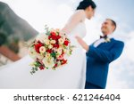 wedding bridal bouquet of roses ... | Shutterstock . vector #621246404