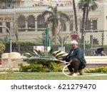 Cairo  Egypt   Circa April 2017 ...