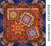 beautiful floral pattern in... | Shutterstock . vector #621281918