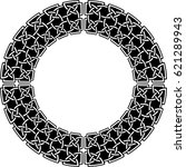 round celtic pattern. vector...   Shutterstock .eps vector #621289943