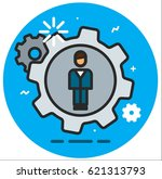 management icon | Shutterstock .eps vector #621313793