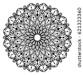 mandala for coloring book.... | Shutterstock .eps vector #621323360