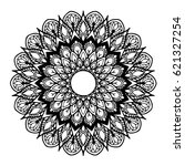 mandalas for coloring book.... | Shutterstock .eps vector #621327254