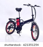 Electric Bike Front View On...