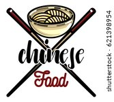 color vintage chinese food... | Shutterstock .eps vector #621398954