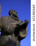 Small photo of Skopje, Macedonia - April 9, 2017: Bronze sculpture of Pjeter Bogdani, famous Albanian writer in downtown Skopje, Macedonia