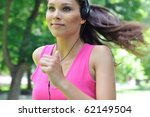young person  woman  with...   Shutterstock . vector #62149504