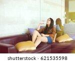 biracial teen girl or young... | Shutterstock . vector #621535598