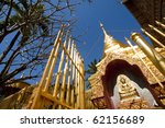 temple in the northern of...   Shutterstock . vector #62156689