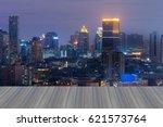opening wooden floor  night... | Shutterstock . vector #621573764