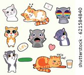 cute cat emoticons   stickers   ... | Shutterstock .eps vector #621584840