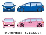 automobile | Shutterstock . vector #621633734