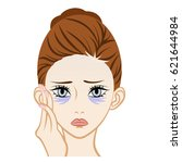 dark circles under eyes | Shutterstock .eps vector #621644984